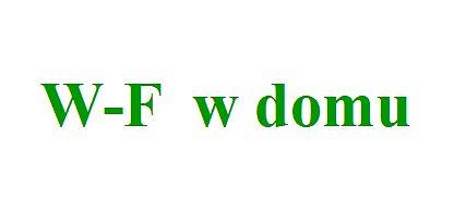 W-F w domu